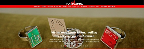 popaganda banner.jpg